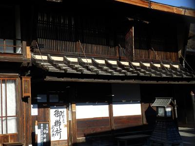 奈良井宿 中村屋.png