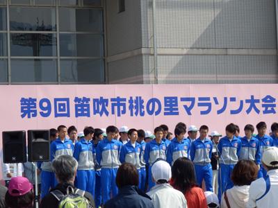 桃マラソン会場.JPG