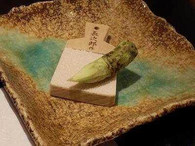 界 本山葵.png