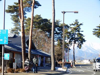 道の駅松川.png